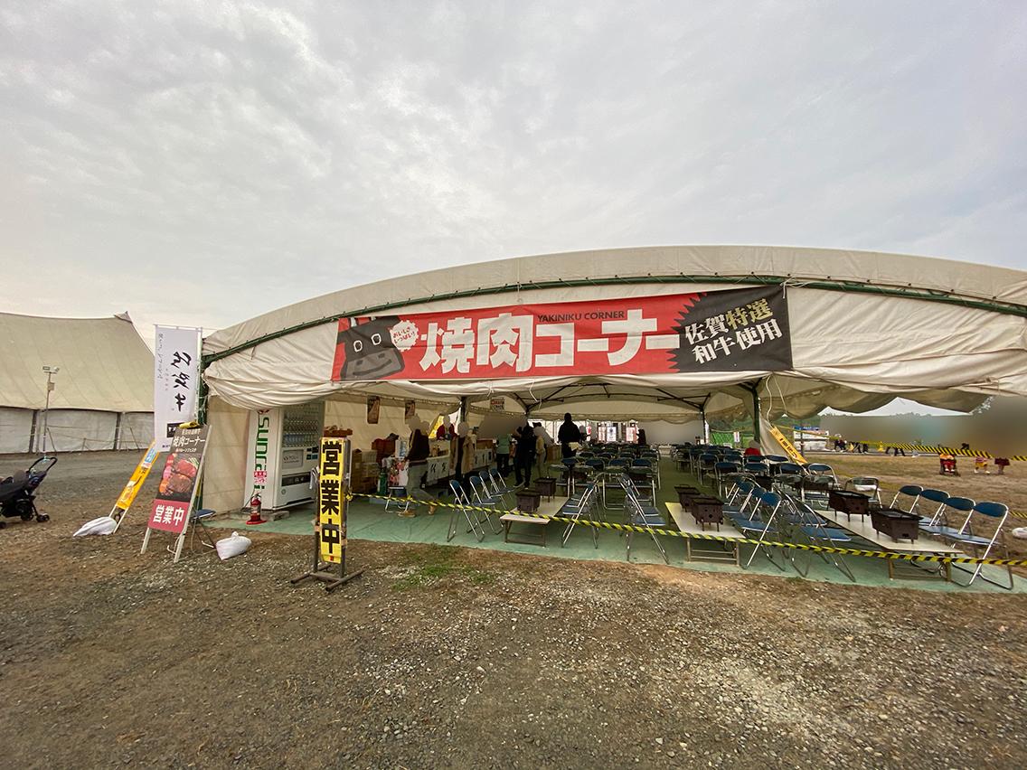 佐賀 佐賀市 「2019 佐賀バルーンフェスタ」(その2)