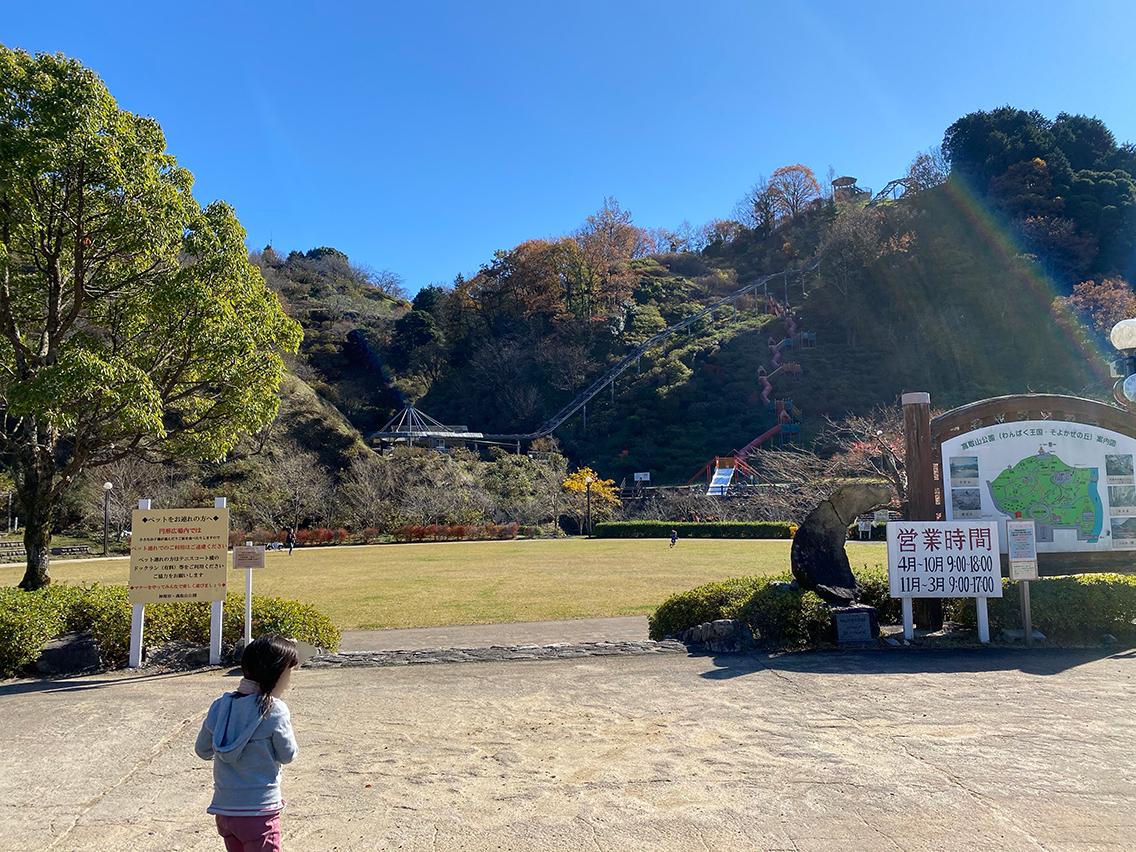 佐賀 神埼市 「高取山公園」(その1)